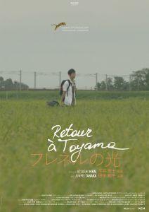 Return to Toyama Film Poster