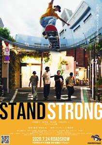 Stand Strong Film poster