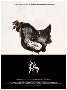 The Chicken Film Poster