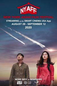 New York Asian Film Festival 2020 Event Poster