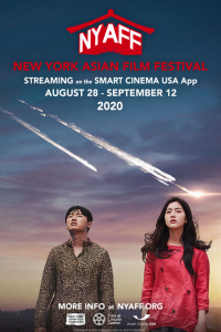 New York Asian Film Festival 2020 Event Poster