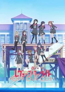 Shōjo☆Kageki Revue Starlight Rondo Rondo Rondo Film Poster