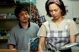 A Beloved Wife Film image 4