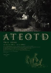 ATEOTD Film Poster
