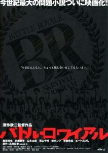 Battle Royale Film Poster