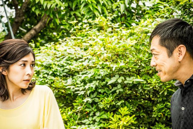 Creepy Film Image Yuko Takeuchi and Teruyuki Kagawa