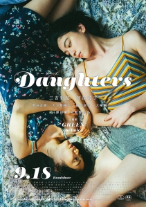 Daughters Film Poster