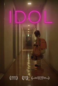 Idol Poster No Creds Laurel 02