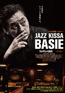 Jazz Kissa Basie Swifty's Ballad Film Poster