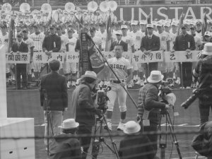 Kokutai Film Image