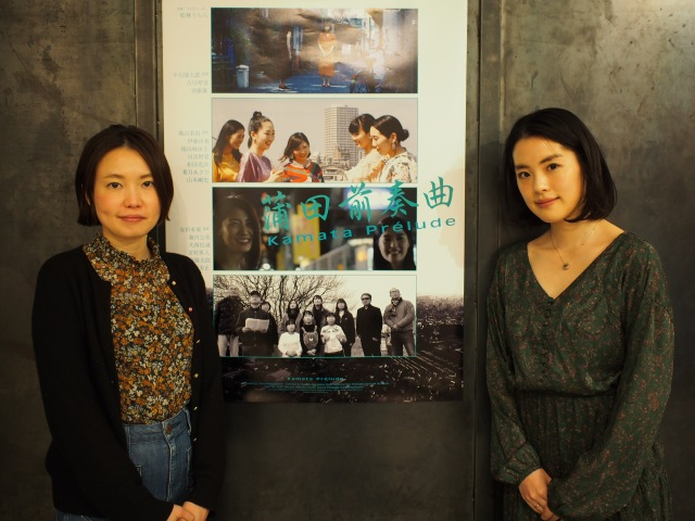 Mayu Akiyama (director) and Urara Matsubayashi (producer/lead actress) from the Osaka Asian Film Festival