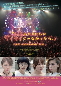 Moshi moshi Atashitachi ga Saisai Janakattara. &HERO DOCUMENTARY FILM Film Poster