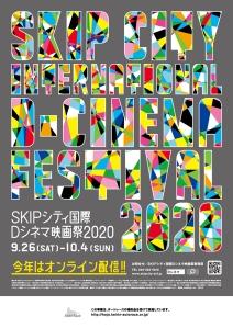 Skip City International DCinema Festival Poster 2020