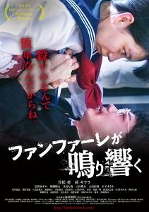 Beautiful Escape Film Poster