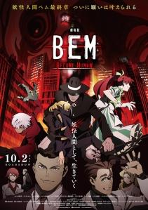 BEM BECOME HUMAN Film Poster
