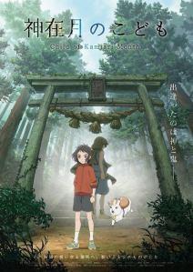 Child of Kamiari Month Film Poster