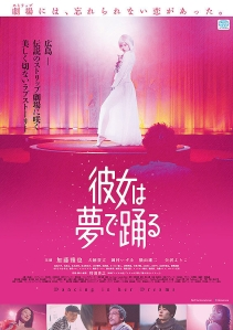 Dancing in Her Dreams Film Poster