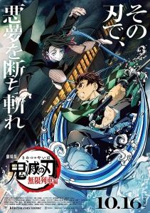 Demon Slayer Kimetsu no Yaiba - The Movie Mugen Train Film Poster