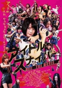 Idol Sniper The Movie