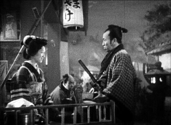 Kochiyama Soshun 河内山宗俊 Film Poster