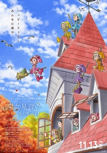 Looking for Magical DoReMi Film Poster