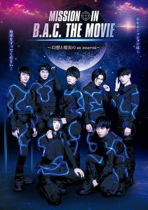MISSION IN B.A.C. THE MOVIE Film Poster