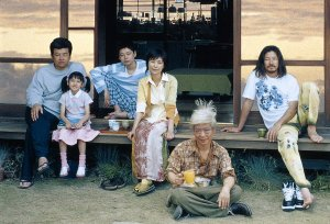 The Taste of Tea Haruno Family