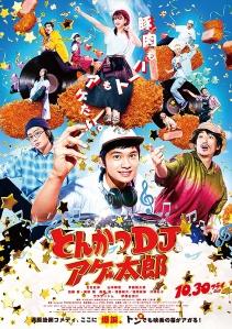 Tonkatsu DJ Age-Taro Film Poster