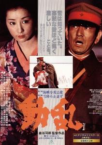 Doran Film Poster