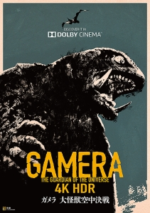Gamera The Guardian of the Universe Film Poster