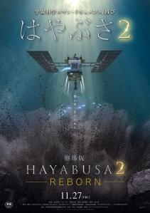 Gekijouban HAYABUSA2 REBORN Film Poster