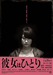 Kanojo wa hitori Film Poster