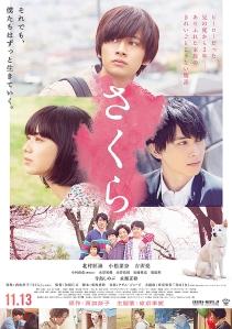 Sakura Film Poster