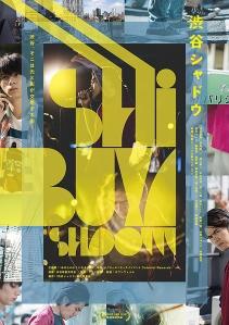 Shibuya Shadow Film Poster