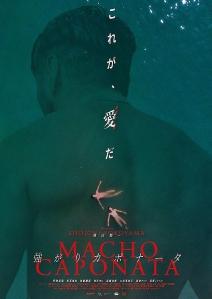 Tsuyogari Caponata Film Poster