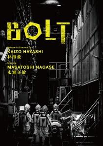 Bolt Film Poster
