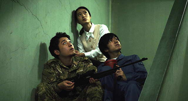 Hold Your Breath Like a Lover Film Image Ran Taniguchi, Yusuke Inaba, Goichi Mine