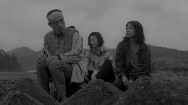 Kontora Film Image
