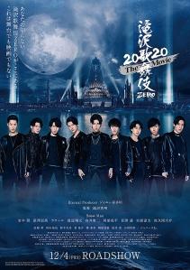 Takizawa Kabuki Zero 2020 The Movie Film Poster