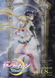Bishoujo Senshi Sailor Moon Eternal 2 Film Poster