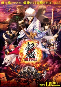 Gintama The Final Film Poster