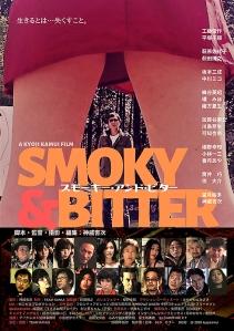 Smoky & Bitter Film Poster