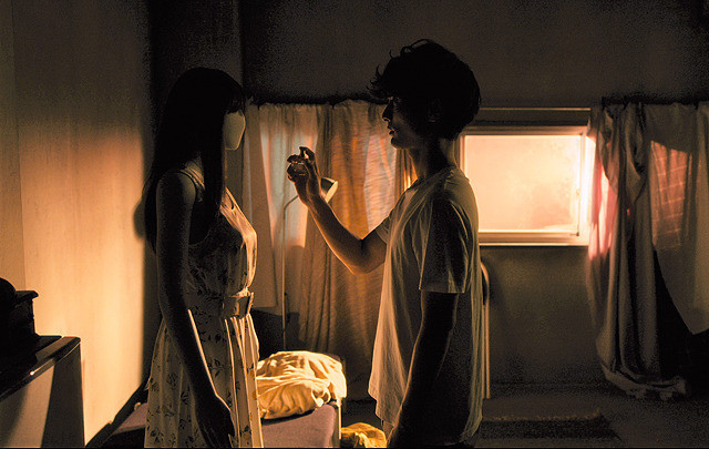 Under Your Bed Film Image Kengo Kora 2