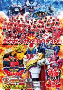 Kikai Sentai Zenkaiger the Movie Red Battle! All Sentai Rally!! Film Poster