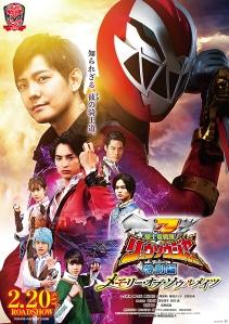 Kishiryu Sentai Ryusoulger Special Chapter Memory of Soulmates Film Poster