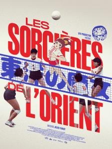 Les Sorcières de l'Orient Film Poster