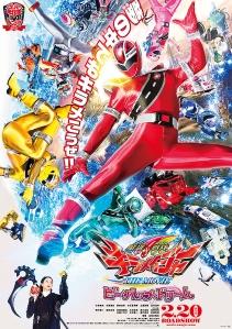 Mashin Sentai Kiramager The Movie Bee-Bop Dream Film Poster