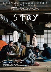 Stay Film Poster