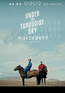 Under the Turquoise Sky Film Poster