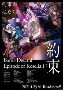 BanG Dream! Episode of Roselia I Yakusoku Film Poster